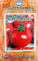 Семена томата раннего Благовест F1, 10 семян, ГАВРИШ (Россия)