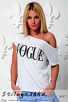Футболка женская oversize Vogue белая