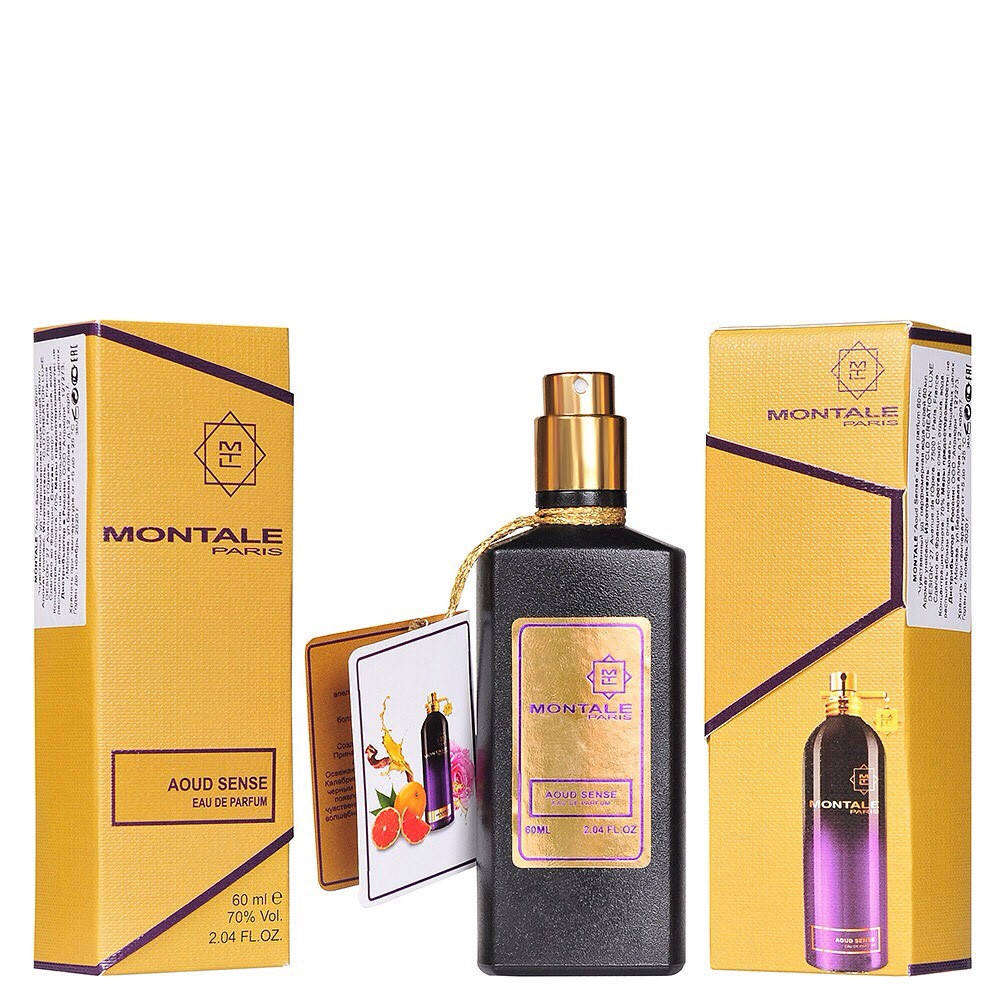 Парфюмерная вода-спрей Мontale Aoud Sense eau de Parfum (Чувственный уд)
