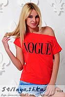 Футболка женская oversize Vogue красная