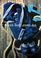 Мужской махровый халат Maison Dor Paris Marine Club с капюшоном и тапками синий