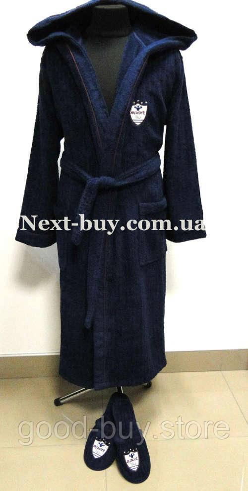 4aa057525192 Мужской махровый халат Maison D'or Rodolphe с тапками синий - купить ...