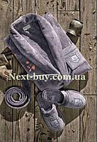 Мужской махровый халат Maison D`or Paris Boswel с шалевым воротником и тапками серый