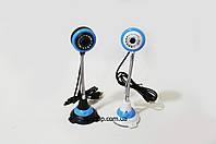 USB веб камера с микрофоном STX MIX2 Web Cam
