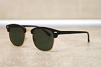 Солнцезащитные очки RB Clubmaster Клабмастер черные