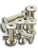 Болты для переплета мет. серебро  5,5 мм 100 шт./уп.