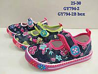 Текстильная обувь для девочек, размеры 25-30., арт. GY794-2