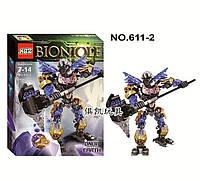 """Конструктор KSZ Bionicle  """"Онуа - Объединитель Земли"""" 611-2"""