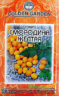 Семена томата Смородина желтая, 20 семян,  SATIMEX (Германия)
