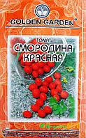 Семена томата Смородина красная, 20 семян, SATIMEX (Германия)