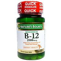 Natures Bounty, B-12, натуральный вишневый вкус, 2500 мкг, 75 быстрорастворимых таблеток