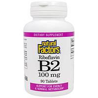 Natural Factors, B2 рибофлавин, 100 мг, 90 таблеток