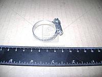 Хомут затяжной металлический 20х32 (производитель ГАЗ) 4531149-907