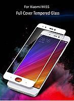 Защитное стекло для Xiaomi Mi5s полноэкранное белое