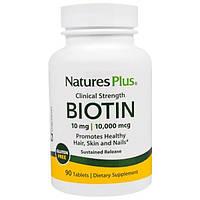 Natures Plus, Биотин, с замедленным высвобождением, 90 таблеток