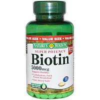 Natures Bounty, Биотин, 5000 мкг, 150 быстрорастворимых мягких желатиновых капсул