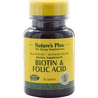 Natures Plus, Биотин и фолиевая кислота, 30 таблеток