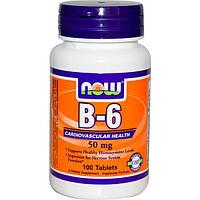 Now Foods, В6, 50 мг, 100 таблеток