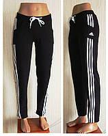 Спортивные брюки женские. Спортивные штаны женские трикотажные, фото 1