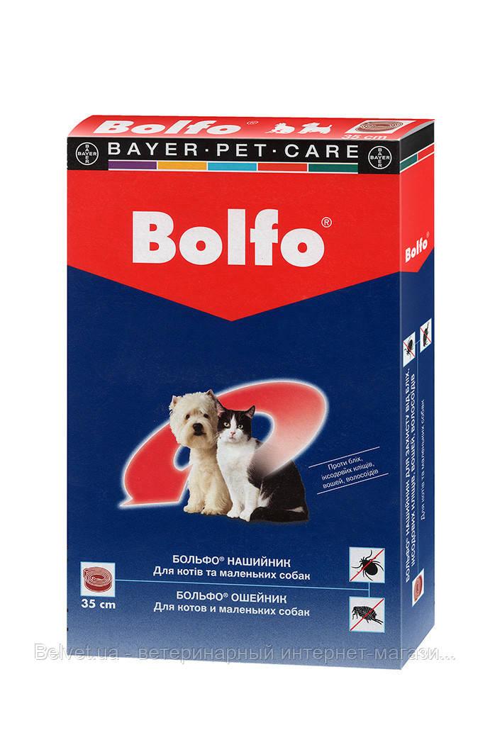Bayer Bolfo (Больфо) ошейник для собак 35 см - противопаразитарный, от блох и клещей