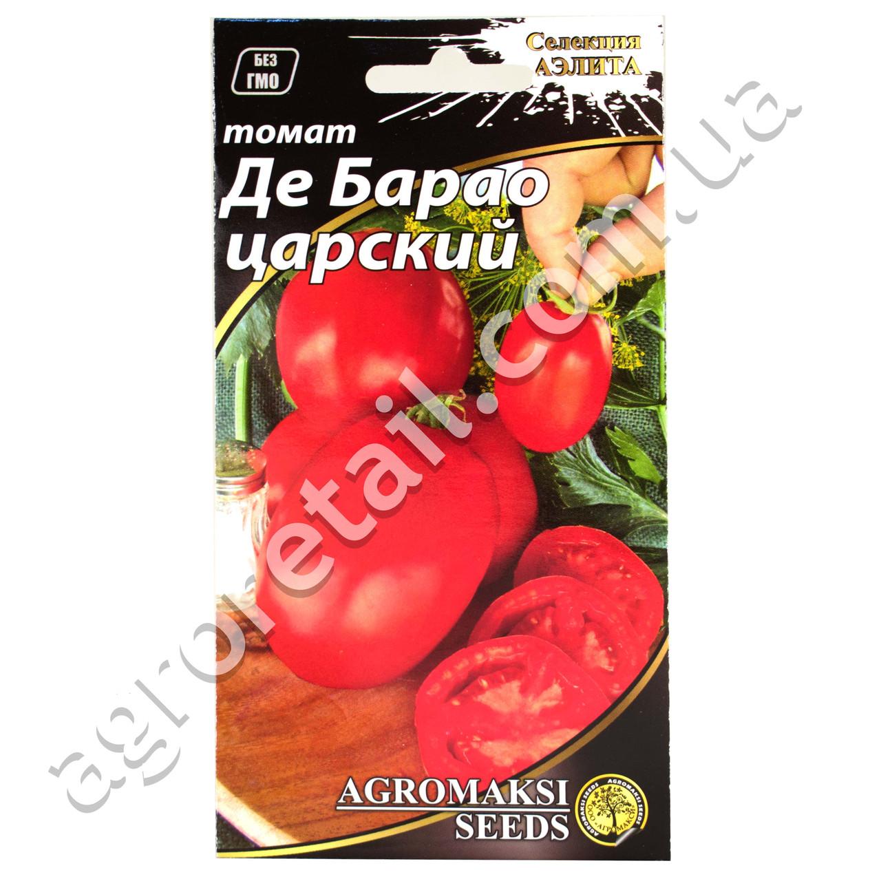 Характеристика томатов царский подарок 125