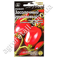Томат Засолочный грунтовый 0.1 г