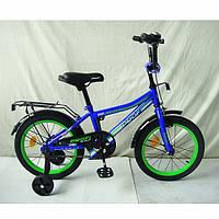 """Детский велосипед двухколесный Top Grade сине-зеленый 16"""" L16103"""