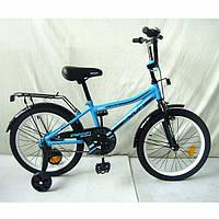 """Детский велосипед двухколесный Top Grade голубой 18"""" L18104"""