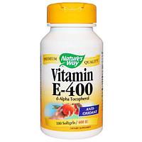 Natures Way, Витамин E-400, 400 МЕ, 100 жидких гелевых капсул