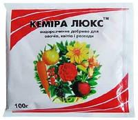 Кеміра Люкс NPK 14-11-25, 100 г