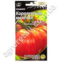 Томат Королевская мантия 0.1 г