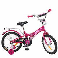 """Детский велосипед двухколесный Original girl 18"""" G1862 малиновый"""