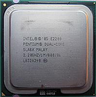 Процессор 2 ядра Pentium E2200 2.2 Ghz LGA775 1мб