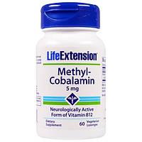 Life Extension, Метил-кобаламин, 5 мг, 60 растительных леденцов