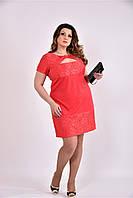 Красное женское платье батал строгое 770478, размер 42, 44, 46, 48, 50, 52, 54, 56, 58, 60.