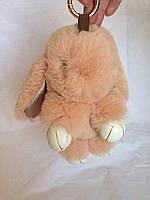Меховый брелок - кролик Рекс (капучино)