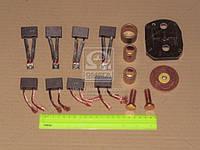 Р/к реле втягивающего стартера, щетки стартера (8 шт.), втулки стартера ( 3 шт) (СТ-25) МАЗ СТ25-3708800-РК2