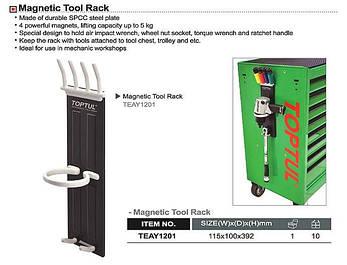 Магнитный держатель инструмента TOPTUL TEAY1201, фото 2