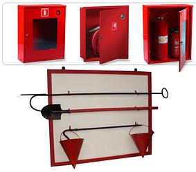 Пожарные щиты, шкафы и инвентарь
