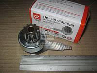 Привод стартера ВАЗ 2108-2109, 2113-2115 (на по старого магнитах)  5712.3708620