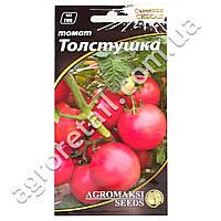 Томат Толстушка 0.1 г