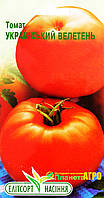 "Семена томата Украинский Великан, среднеспелый 0,1 г, ""Елітсортнасіння"", Украина"