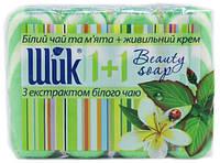 Мыло Экопак ШИК BEAUTY (5шт*70г)