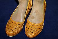 Обувь женская недорого