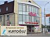 Витражи и двери фирмы «Куртоглу» (Турция)