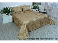 Покрывало Arya 265X265 Ricadonna коричневый