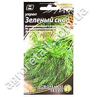 Укроп Зеленый сноп 3 г