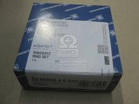 Кольца поршневые RENAULT 89,50 2.5dCi 16V G9U 2,5x1,75x2,5 (производитель KS) 800050610050