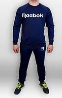 Спортивный костюм Reebok синий (люкс копия)