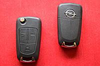 Выкидной ключ Opel Vectra, Astra, Insignia корпус Оригинал
